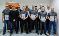 VIP Protection Basic na Sisačkom portalu